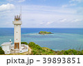 石垣島 平久保崎 平久保崎灯台の写真 39893851