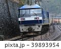 セノハチで貨車を押す機関車 39893954