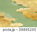 和テイスト(雲、青海波、重なり、抹茶) 39895205