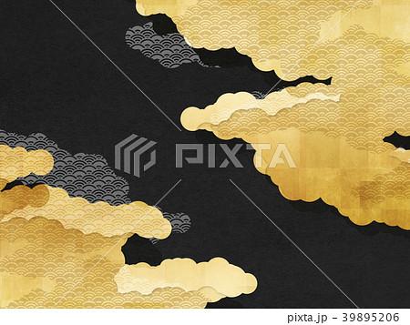 和テイスト(雲、青海波、重なり、黒) 39895206