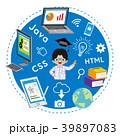 プログラミング教育 子供 男の子のイラスト 39897083