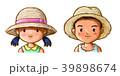 子供 麦わら帽子 男の子のイラスト 39898674