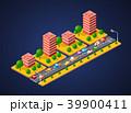 ベクトル 立体 3Dのイラスト 39900411