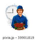 配達 花束 人のイラスト 39901819