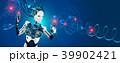 ロボット 人工 人工的のイラスト 39902421
