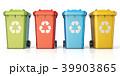 くずかご ごみ リサイクルのイラスト 39903865
