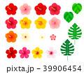 ハイビスカス 花 ベクターのイラスト 39906454