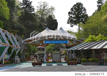 【関西サイクルスポーツセンター】 大阪府河内長野市天野町1304 39906573