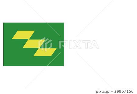 都道府県旗宮崎 39907156