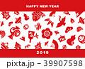 年賀状 縁起物 新年のイラスト 39907598