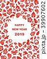 年賀状 縁起物 新年のイラスト 39907602