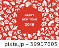 年賀状 縁起物 新年のイラスト 39907605
