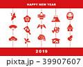 2019年 年賀状 縁起物イラスト 39907607