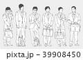 ジャパニーズ 日本人 日本語のイラスト 39908450