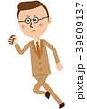 サラリーマン ビジネスマン スーツのイラスト 39909137