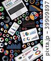グラフ データ ビジネスのイラスト 39909897