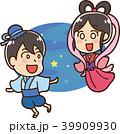 彦星 織姫 七夕のイラスト 39909930