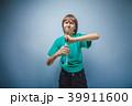 European-looking boy of ten years from butolkoy 39911600