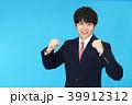 男性 人物 ビジネスマンの写真 39912312