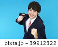男性 人物 ビジネスマンの写真 39912322