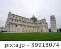 ピサの斜塔 ピサ大聖堂 鐘楼の写真 39913074