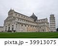 ピサの斜塔 ピサ大聖堂 鐘楼の写真 39913075