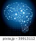 AI 人工知能 テクノロジーのイラスト 39913112
