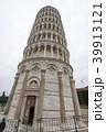 ピサの斜塔 斜塔 世界遺産の写真 39913121