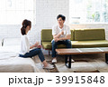 新生活 夫婦 寝室の写真 39915848