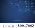 テクノロジー 分子 バックグラウンドのイラスト 39917092