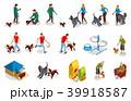 動物 犬 ペットのイラスト 39918587