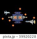 ドット絵 ゲーム シューティングゲームのイラスト 39920228