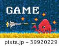 ドット絵 ゲーム ボスキャラのイラスト 39920229
