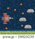 ドット絵 シューティングゲーム UFOのイラスト 39920230