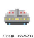 ドット絵シリーズ 39920243