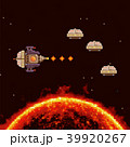 ドット絵シリーズ 39920267