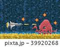 ドット絵 ボスキャラ シューティングゲームのイラスト 39920268
