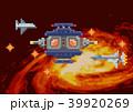 攻撃 ドット絵 ゲームのイラスト 39920269