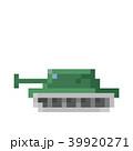 ドット絵シリーズ 39920271