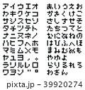 ドット絵シリーズ 39920274
