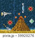 ドット絵 ゲーム シューティングゲームのイラスト 39920276