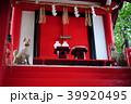生島神社の稲荷大明神-2 39920495