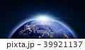 地球 太陽 日のイラスト 39921137