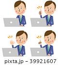サラリーマン ビジネスマン ビジネスのイラスト 39921607
