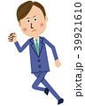 サラリーマン ビジネスマン スーツのイラスト 39921610