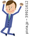 サラリーマン ビジネスマン スーツのイラスト 39921612
