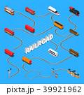 交通 運輸 搬送のイラスト 39921962