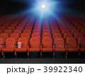 シネマ 映画 映画館のイラスト 39922340