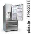 冷蔵庫 冷凍庫 冷房機器のイラスト 39922344