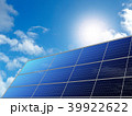 ソーラーパネル 太陽光発電 青空のイラスト 39922622